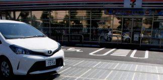 Japão quer popularizar as estradas solares